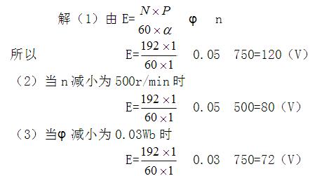 电路 电路图 电子 设计 素材 原理图 442_251