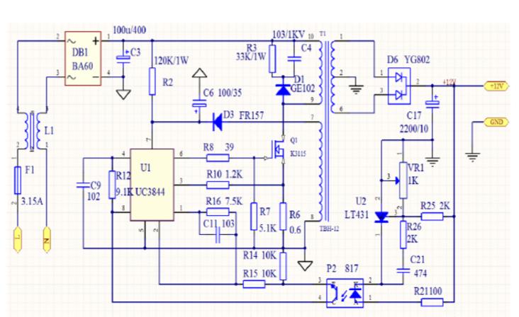 根据uc3842的典型应用电路,分析以下六个问题