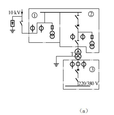 绘图题:画出三相电动机能耗制动控制电路图.